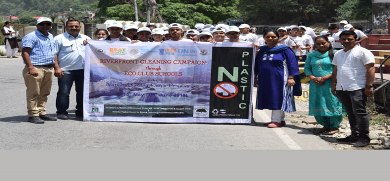 """Riverfront Cleaning Campaign"""